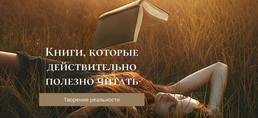 скачать полезные книги